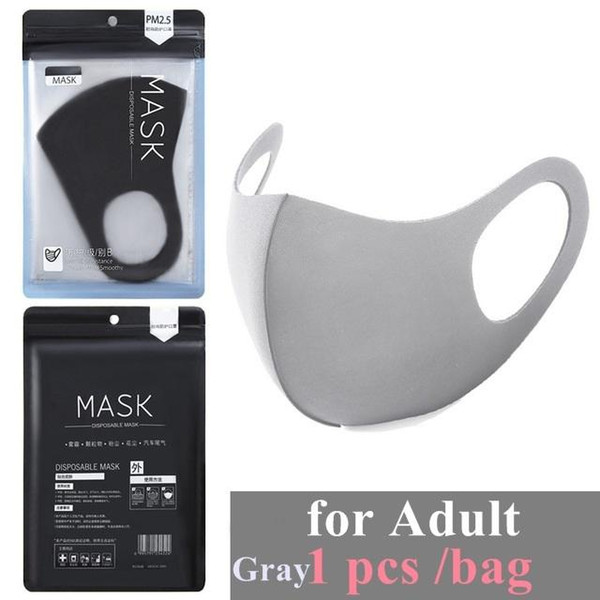 серый для взрослых