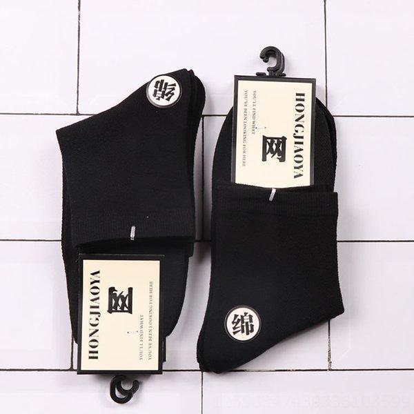 Piedi X rossa Mid-gamba Men # 039; s Socks Mesh Blac