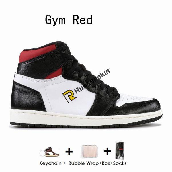 1S-رياضة الأحمر
