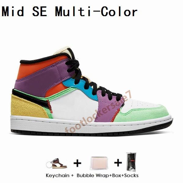 Mid SE Multi-Color