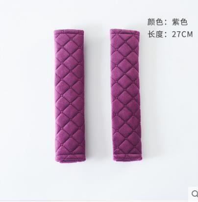 27см long2
