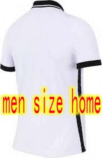 남자들의 집