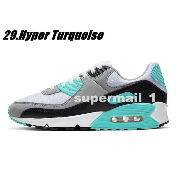29.Hyper Turquoise 40-45
