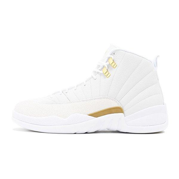 12s 7-13 OV white