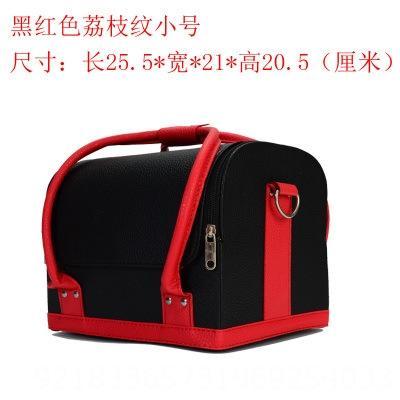 black with red litchi pattern trumpet