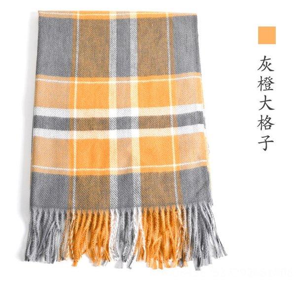 Серый Оранжевый плед-65x180