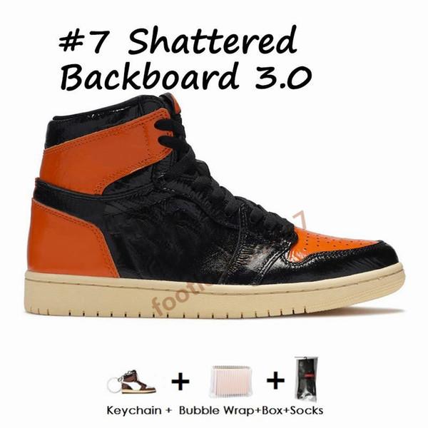 Разрушенный Backboard 3.0