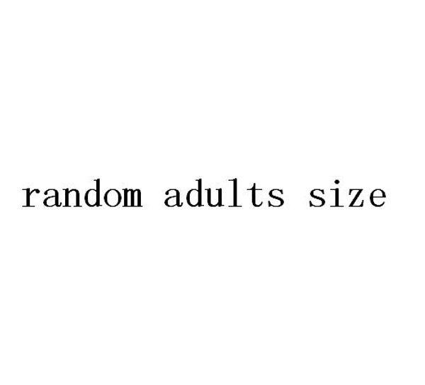 случайный размер взрослых