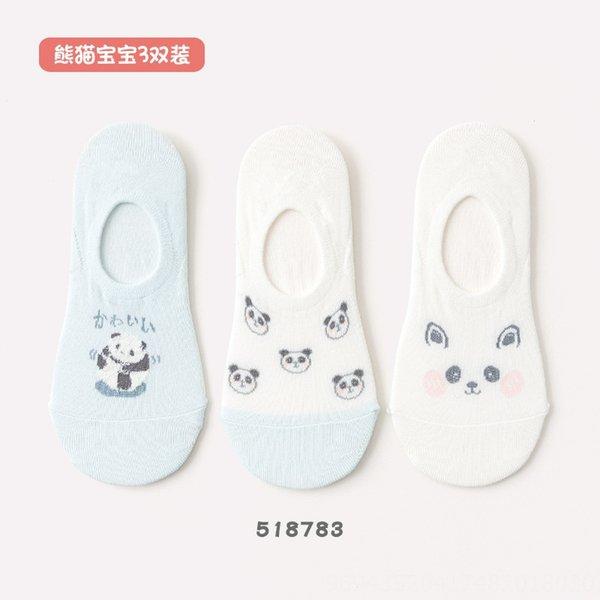 518783 hidden socks