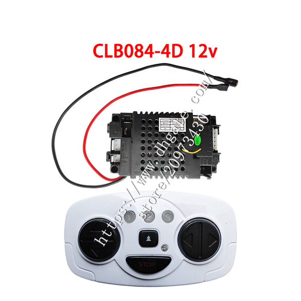 CLB084-4D 12V and RC