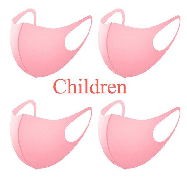 Розово-Kids
