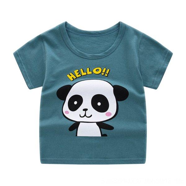 YEL Duan Xiu = Green Panda