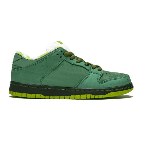 Зеленый Лобстер