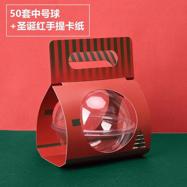 коробка и мяч 390 мл 25 комплектов3
