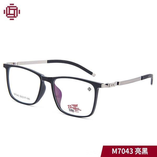 M7043 glänzend schwarz