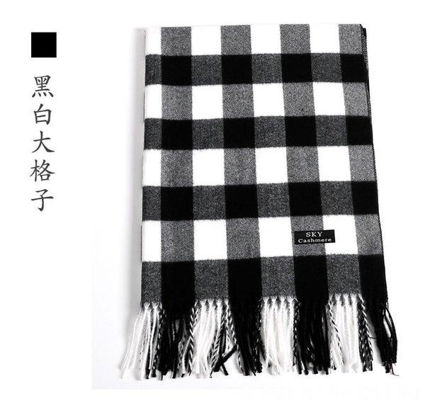 Черно-белая сетка-65x180