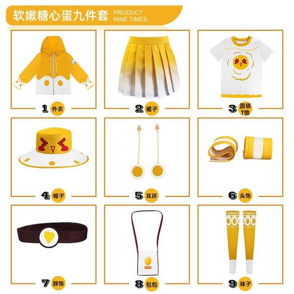 Zarte Tang Xin Dan Set von 9