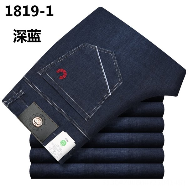 1819-1 Deep Blue