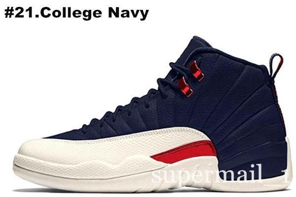 # Armada 21.College