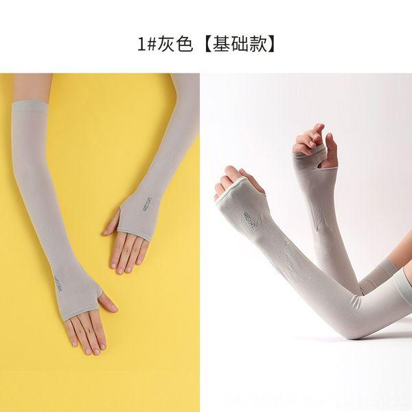 [Finger] 1 # Grey [base]]