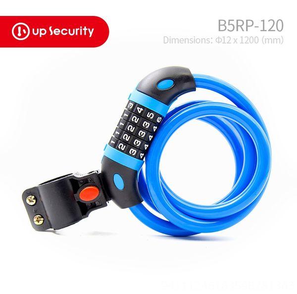 blue 12 x1200mm