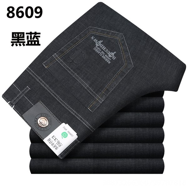 8609 Black And Blue