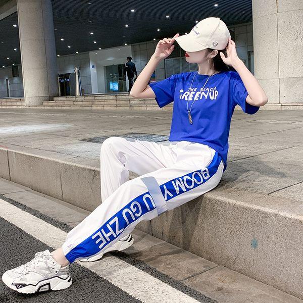 S30 + T852 Blue Suit