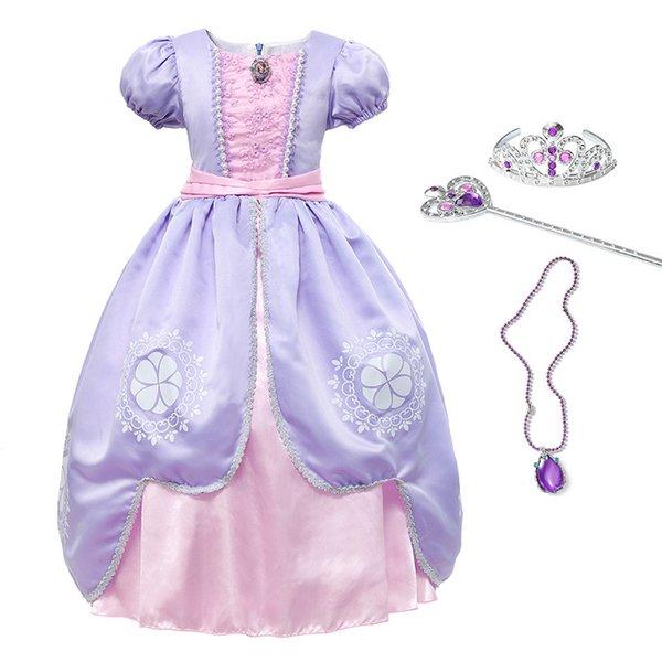 드레스 세트 1