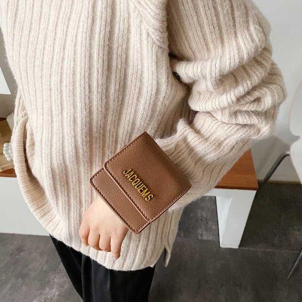 Браун сумки