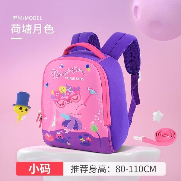 Purplexyc205575c Rosa