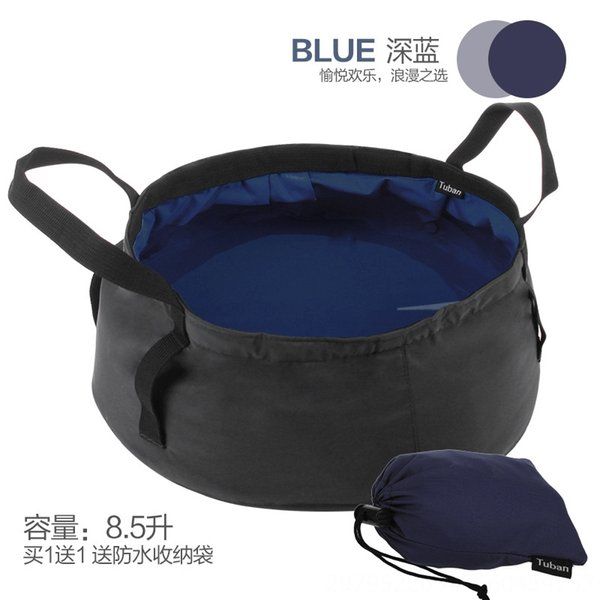 marineblau -8.5L (neutral ohne standar