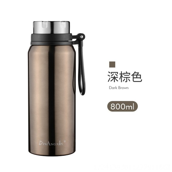 Dark Brown-800ml