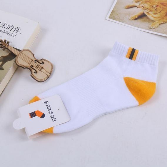 white yellow heel
