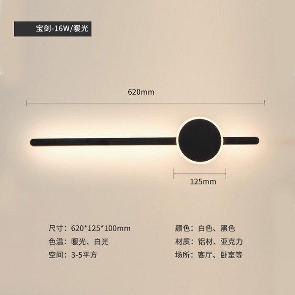 62cm luces calientes
