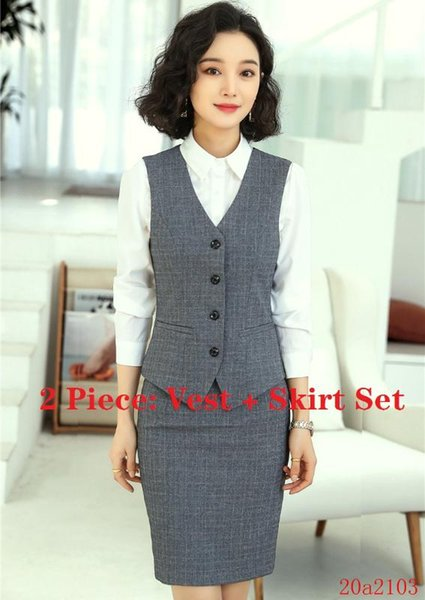 Vest and Skirt Set