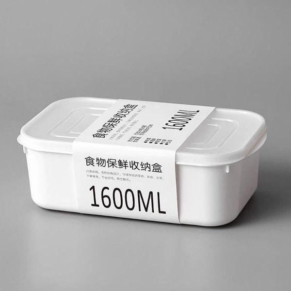 1600ML