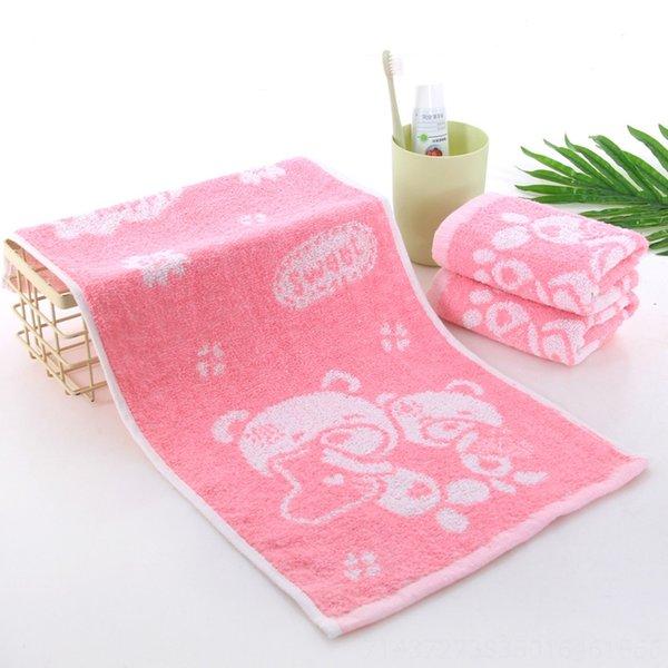 OQN-sweet-pink-25x50cm