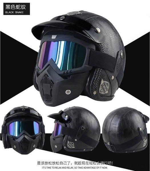 serpentina nera maschera casco +