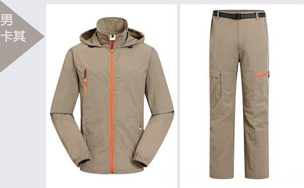 Men # 039; s Khaki Suit