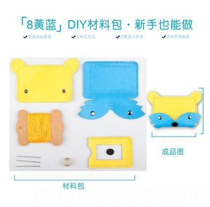 8 yellow and blue fox material bag
