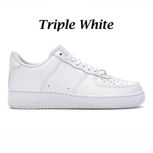 الثلاثي الأبيض
