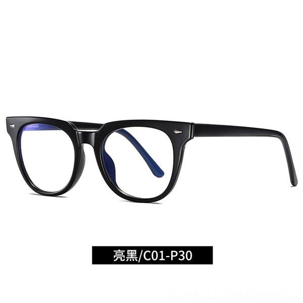 noir brillant C01-P30, comme le montre la figure