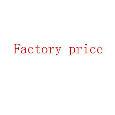 Prix usine