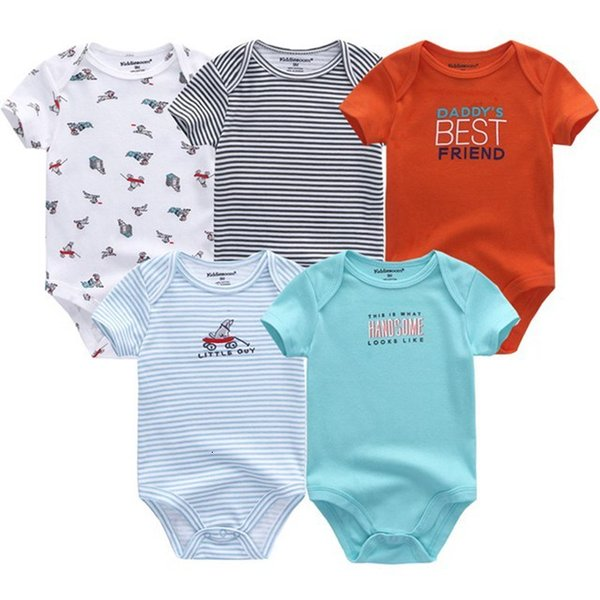 Baby Boy Clothes5065