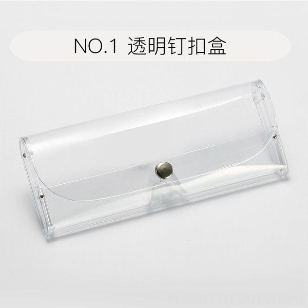 1. Transparent nail button box