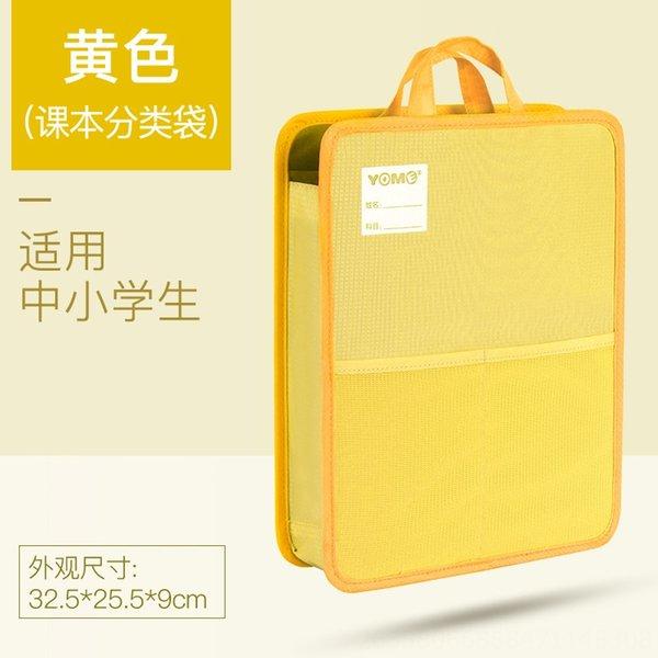 Yellow YT253372
