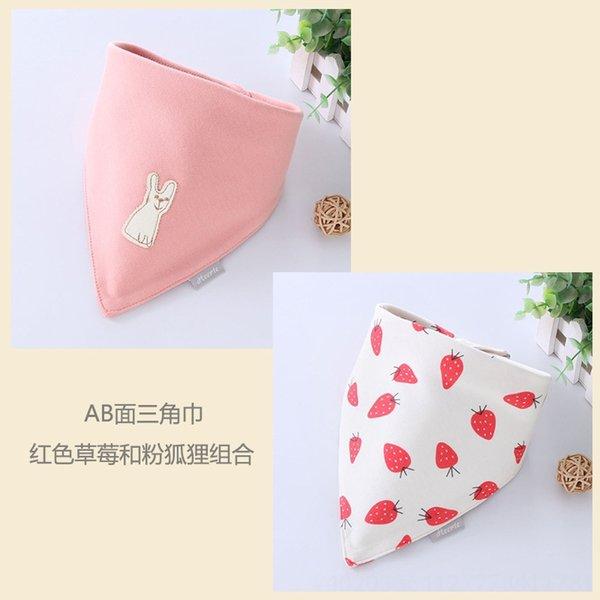 Pink Fox + клубника