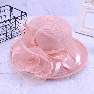 스타일 2 핑크