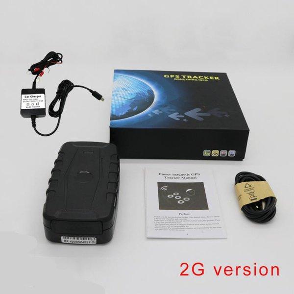 2G Version3