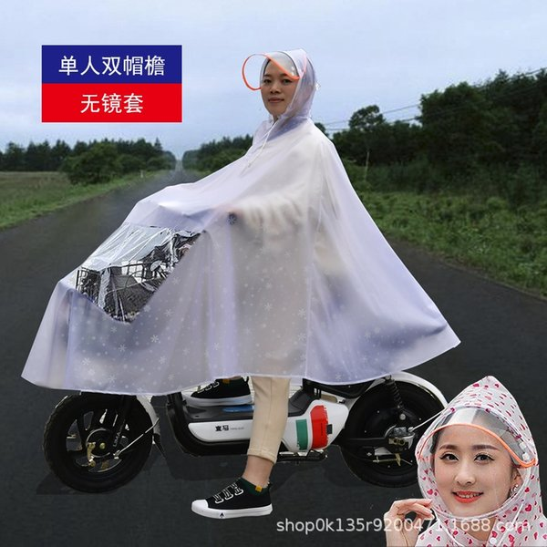 [Resim ayna örtüsü Bai Xuehua] tek doub